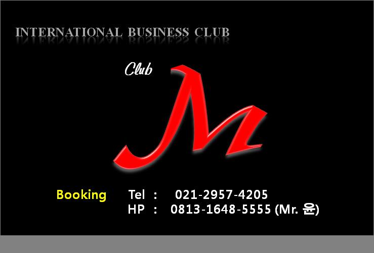 Kartu Nama Club M (Depan).png