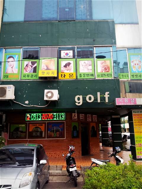 screen golf.jpg