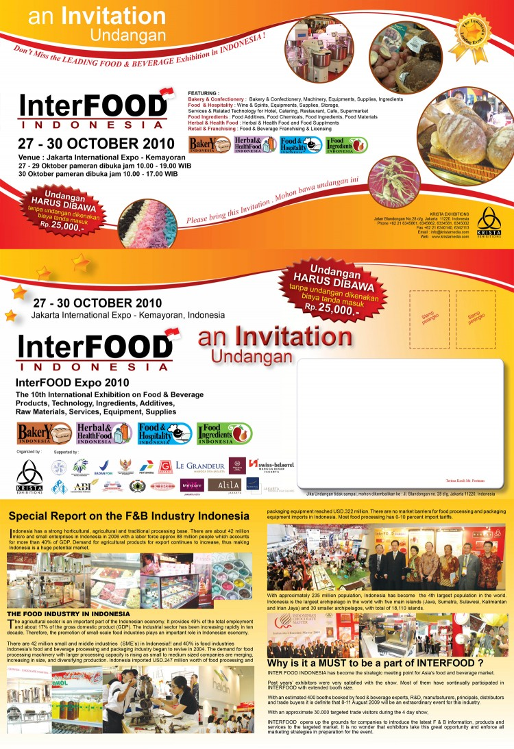 비즈니스/홍보 > INTERFOOD INDONESIA 2010